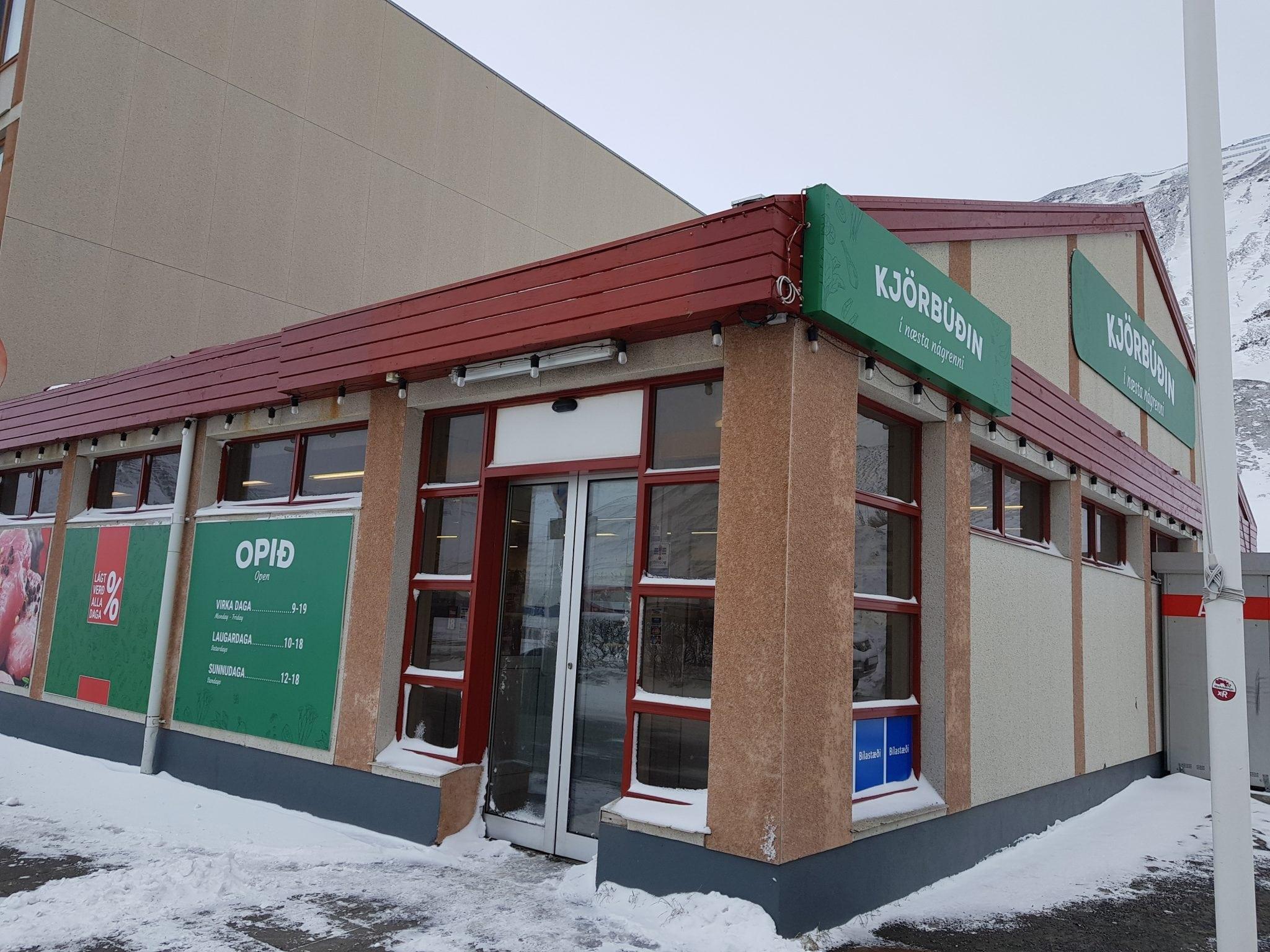 Kjörbúðin Siglufirði